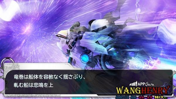 03.任務劇情-1.jpg