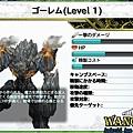 04.兵種-1.jpg