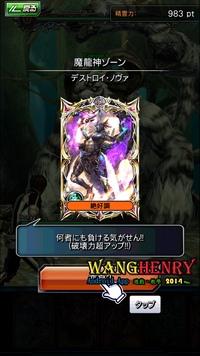 04.大精靈-1.jpg