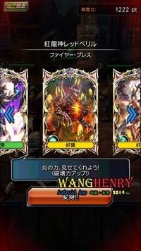 04.大精靈-3.jpg