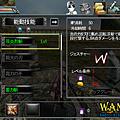 04.手勢技能.png
