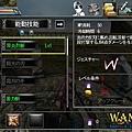 04.手勢技能.jpg