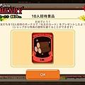 09.活動1-招待-2.jpg
