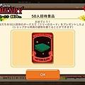 09.活動1-招待-4.jpg