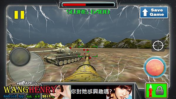 01.坦克1.png