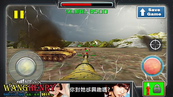 01.坦克2.png