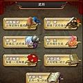 06.武將系統-1.jpg