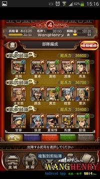 06.武將系統-2.jpg