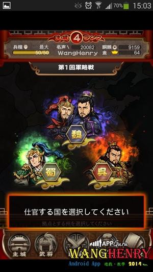 09.軍事-1軍略戰-01.jpg