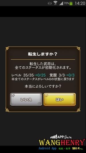 07.轉生-2.jpg