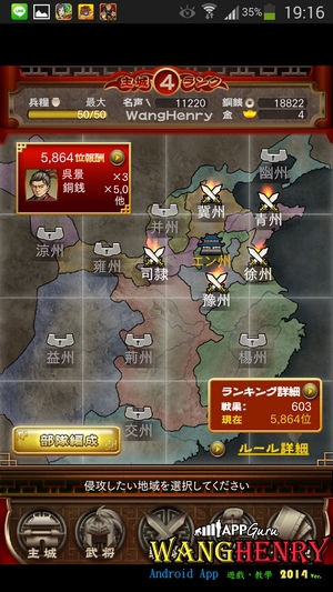08.軍事.jpg