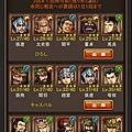 10.戰場2-支援1.jpg