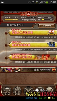 10.戰場3-活動1.jpg