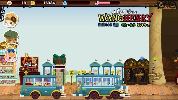 09.公車+計程車.jpg