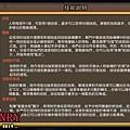 05-3.技能說明.jpg