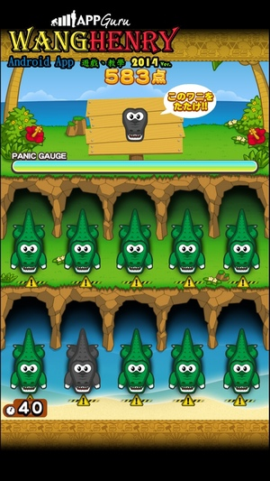 02.打鱷魚2.jpg