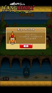 03.打鱷魚4.jpg