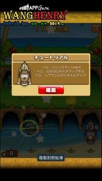 03.打鱷魚3.jpg