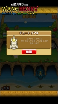 03.打鱷魚5.jpg