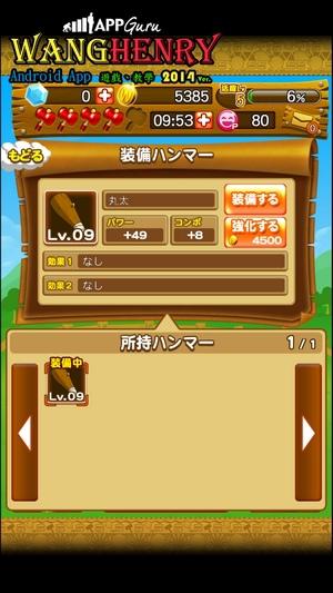 06.武器寵物1.jpg