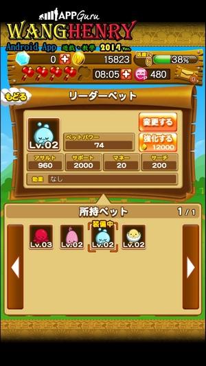 06.武器寵物2.jpg