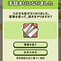 04.道具-1.jpg