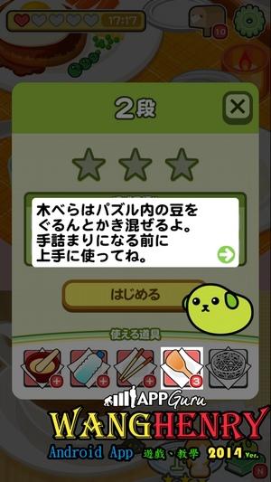 04.道具-2.jpg