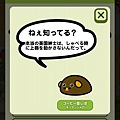 05.豆豆圖鑑-4.jpg