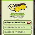 05.豆豆圖鑑-2.jpg