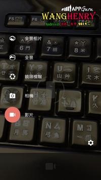 00.介面.jpg