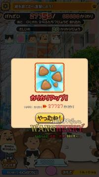 02.小魚Bonus-2.jpg