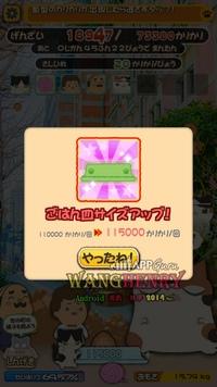 02.小魚Bonus-1.jpg