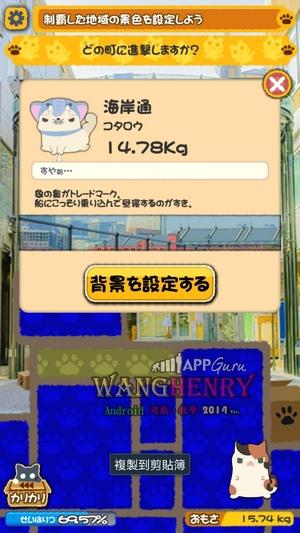 04.背景-3.jpg