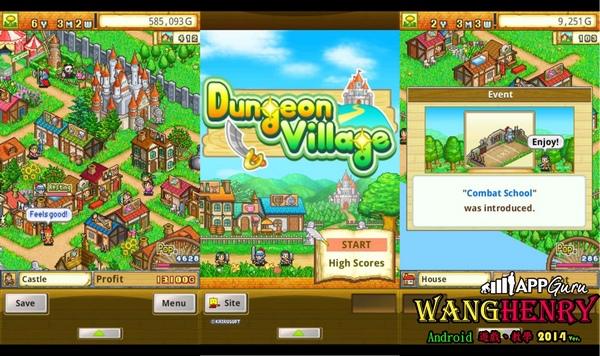 02.模擬村莊.jpg