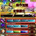 03.戰鬥介面.jpg