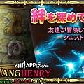01.情報-2.JPG