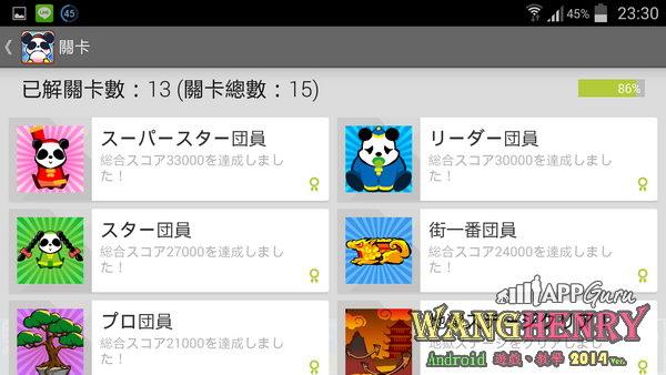 07.GOOGLE+.jpg