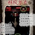 01.玩法.jpg