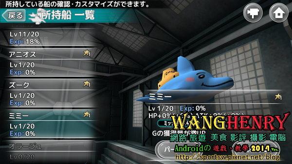 03.造船系統.jpg