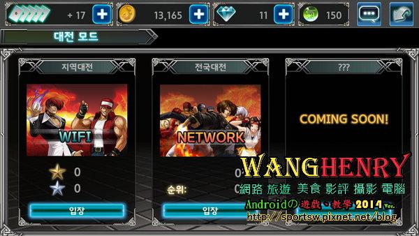 04.對戰.jpg