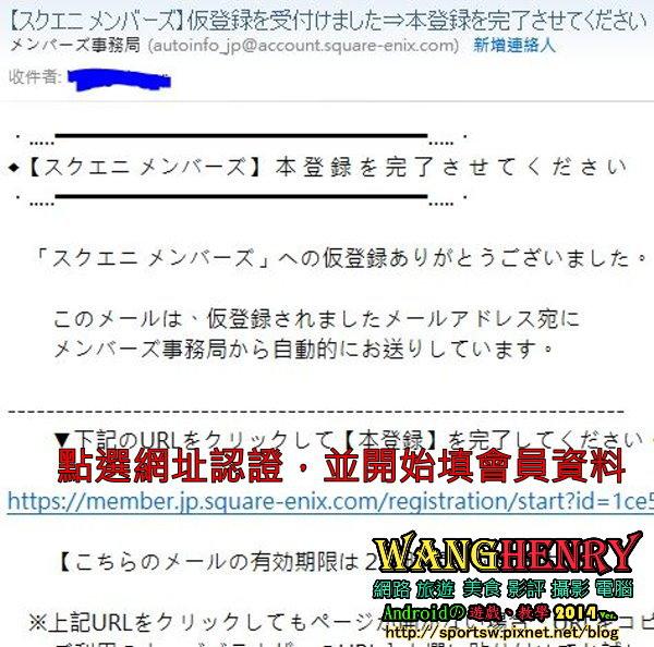 01.信箱2.JPG