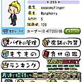 04.人事+招待.jpg