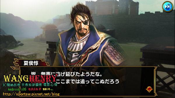 02.模式劇情2.jpg
