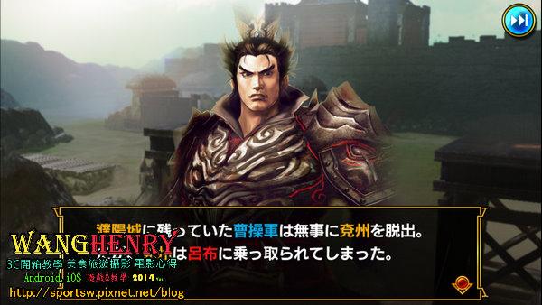02.模式劇情3.jpg