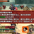04.戰鬥畫面2.jpg