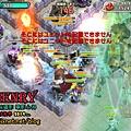 03.戰鬥2.jpg