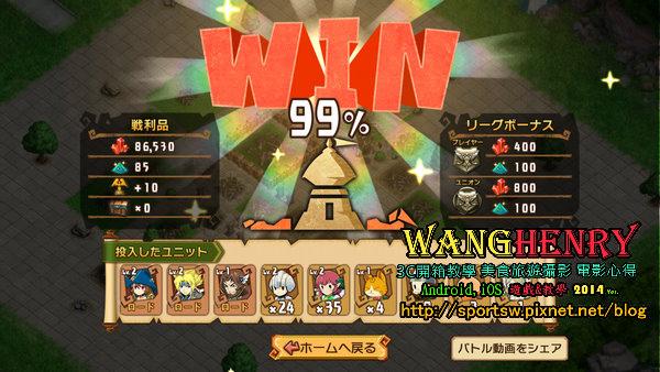 03.戰鬥3.jpg