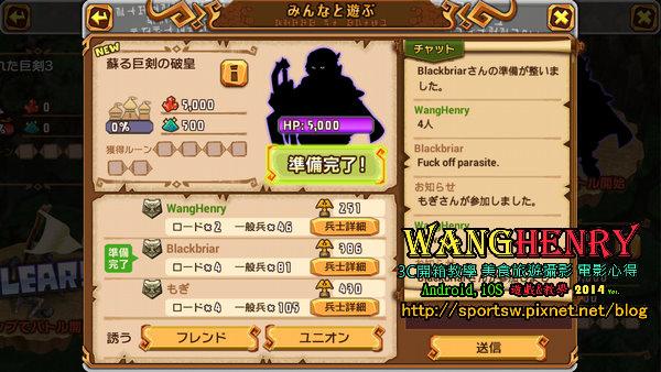 04.系統1_多人連線.jpg