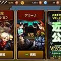 03.對戰模式1.jpg