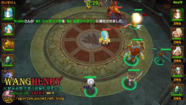 03.對戰模式3.jpg